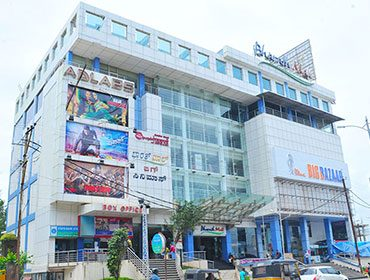 BHARATH MALL MANGALORE